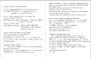 Chapter 2.5-Lecture 6-Stats for Engineers