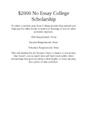 Scholarship Digication Example 2