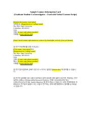 SampleContactInfoCard_BSS_052510_Kor.doc