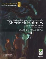 Sherlock-Holmes-and-the-Dukes-Son
