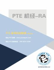 Marks Distribution (Score Guide) of PTE pdf - PTE Academic