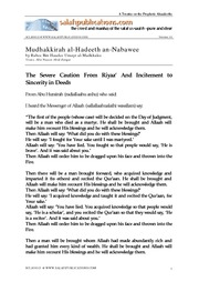 Mudhakkirah al-Hadeeth an-Nabawee of Shaykh Rabee- 13 - Caution From Riyaa and Incitement to Sinceri