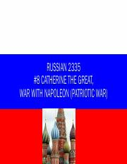 #8 09.15 Catherine the Great and War with Napoleon (Patriotic War).pdf