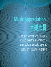 New Syllabus_Lecture 5_music, words & images.pptx