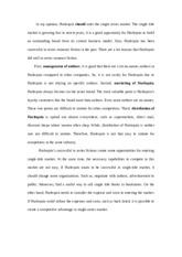 harlequin mira case study