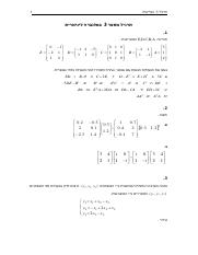 Linear Algebra exercise 3.pdf