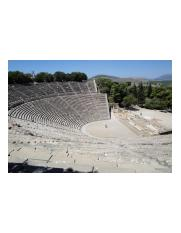 Greek Theater.jpg
