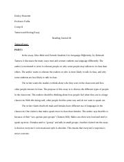 siering and Tannen essay