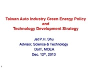 20131212_Taiwan_Auto_Industry_Green_Energy_Policy_and_Technology_Development_Strategy