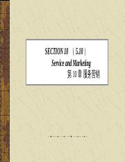 Chapter 10 Service and Marketing.ppt