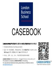 London Business School LBS Casebook consulting case interview book 2009伦敦商学院咨询案例面试.pdf