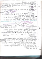 Organic Chemistry Lecture Notes (9)