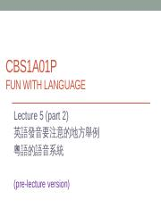CBS1A01P-Fun with Language-L05-part2-pre-lecture(1)