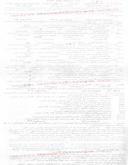 Past Papers 2014 Abbottabad Board 9th Class Pashto.pdf
