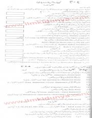 Past Papers 2013 Bannu Board 10th Class Computer Science.pdf
