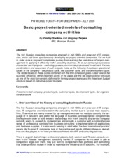 Basic project-oriented models of consulting oriented companies