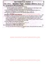 (www.entrance-exam.net)-Maharashtra Board Higher Secondary-Mathematics Paper-I Sample Paper 2