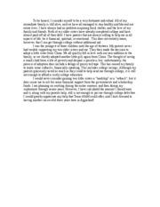 texas scholarship essay