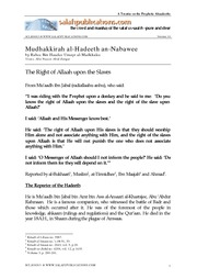 Mudhakkirah al-Hadeeth an-Nabawee of Shaykh Rabee- 3 - The Right of Allaah Upon His Slaves