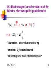 4 electromagnetic mode treatment2010.ppt