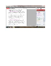Turnitin screen shot