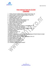 Most Important Topics For CSS 2012 (Islamiat)