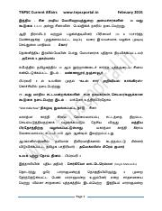tnpsc-current-affairs-in-tamil-february-2015-by-www-tnpscportal-in.pdf