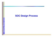 04_SOC_Design_Process