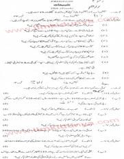 Past Papers 2009 Bannu Board 10th Class Physics.pdf