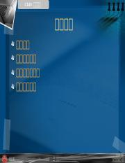 chapter 05 network modeling chapter 5network modeling. Black Bedroom Furniture Sets. Home Design Ideas