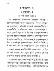 339 Shiva mantra - Ganapadah pdf -