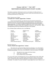 Midterm%20Exam%20Study%20Guide%202007