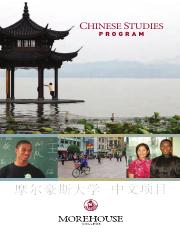 2013-Chinese-Brochure