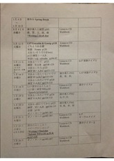Class Syllabus and Schedule