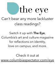 The Eye Flyer