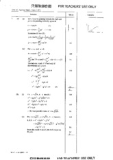 1999_Applied_Maths_paper_1B_marking
