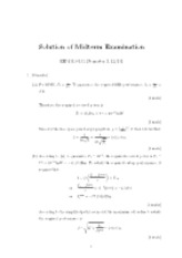 Midterm_Solution