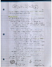 Lecture 1-14 Notes