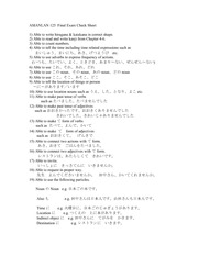 ASIANLAN 125  Final Exam Check Sheet