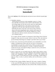 Essay Topics_2016.doc