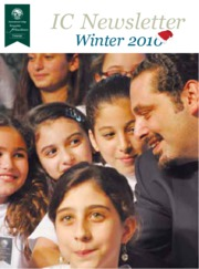 alumni_newsletter_winter2010-2011