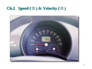 Chapter 2 speed and velocity