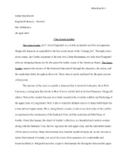 Great Gatsby spring break papers