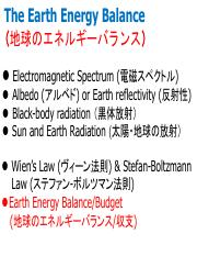 05.EarthEnergyBalance(3)_revised.pdf