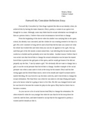Essay on chinese culture