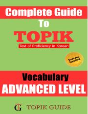 TOPIK-II ADVANCED LEVEL VOCABULARY.pdf