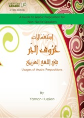 Arabic-preposition-horoof-aljar-guide-for-usages-with-examples-translating.pdf