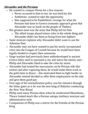 alex the great lecture notes Lecture notes on alexander the great in 338 philip of macedon defeated the greek city-states his son, alexander, extended the imprint of greek culture.