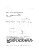 electronic properties(ch8)
