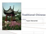 Chinese Traditional Private Gardens 2